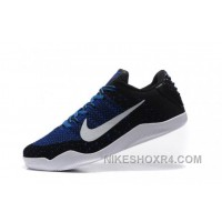 Nike Kobe XI Achilles Heel In Hand Preview Complex 7 Days Delivery
