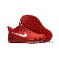 Nike Kobe A.D. 12 Red Mamba All Red White Cheap To Buy 4wkmaz