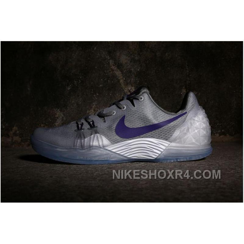 b05f6528e39 Galleon Nike Zoom Kobe Venomenon 5 V Men Basketball New Style Zkb4iX ...